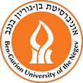 Ben-Gurion_University_of_the_Negev-logo